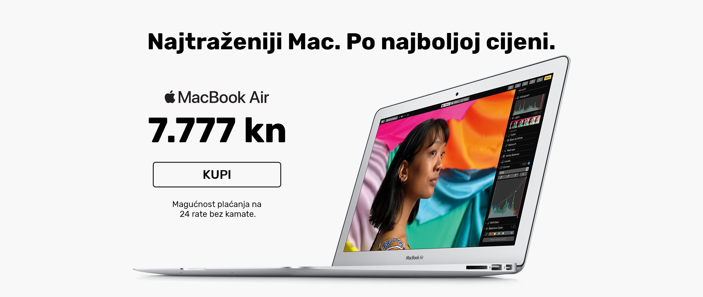 MBA 7.7777